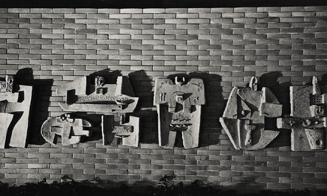 Nivola in New York: Figure in Field, fino al 15 marzo presso la Arthur A. Houghton Jr. Gallery